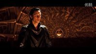 【抖森】[Tom Hiddleston】 Loki & Thor - Broken Crown